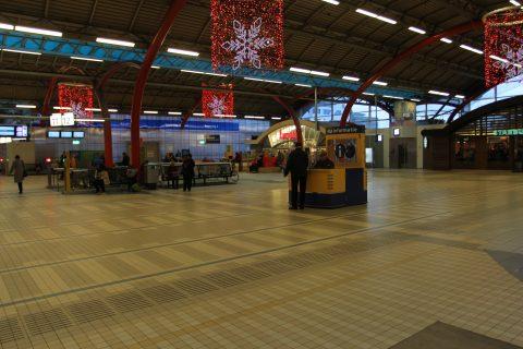 Stationshal, Centraal Station, Utrecht