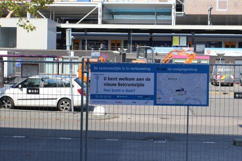 Nieuwe ingang, Breda Centraal, Station