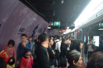 Reizigers Hong Kong Metro (bron: wikipedia Commons mailer_diablo)