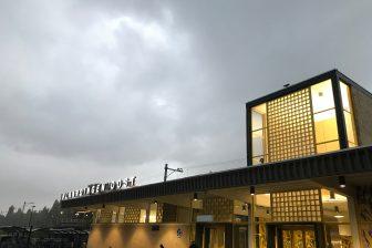 Nieuwe station Vlaardingen Oost op Hoekse Lijn