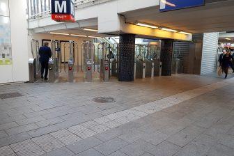 Metrostation Amsterdam incheckpoortjes